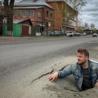 Сакалов  Александр