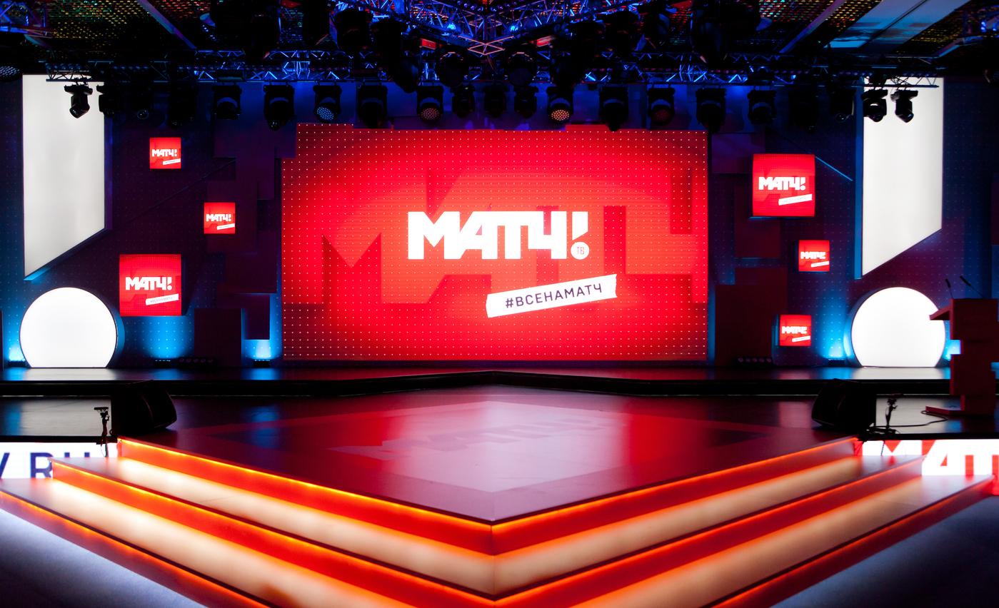 МАТЧ! — прямой эфир, программа передач 10 июль 2020