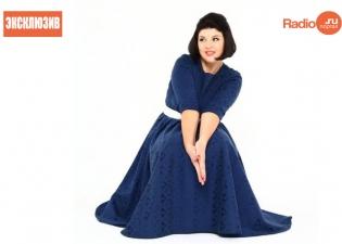 алёна бородина русское радио фото