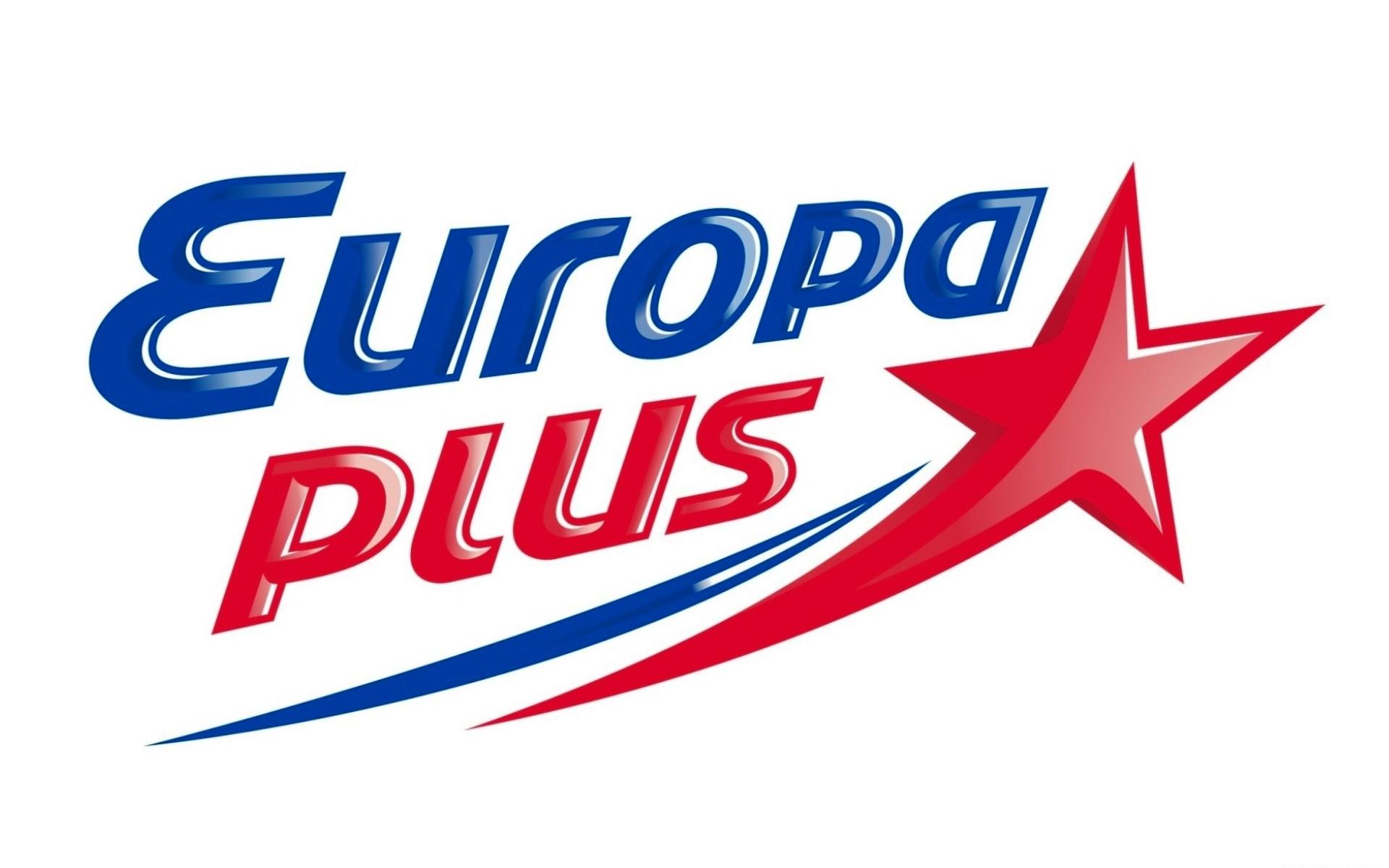 Скачать бесплатно новинки радио европы плюс