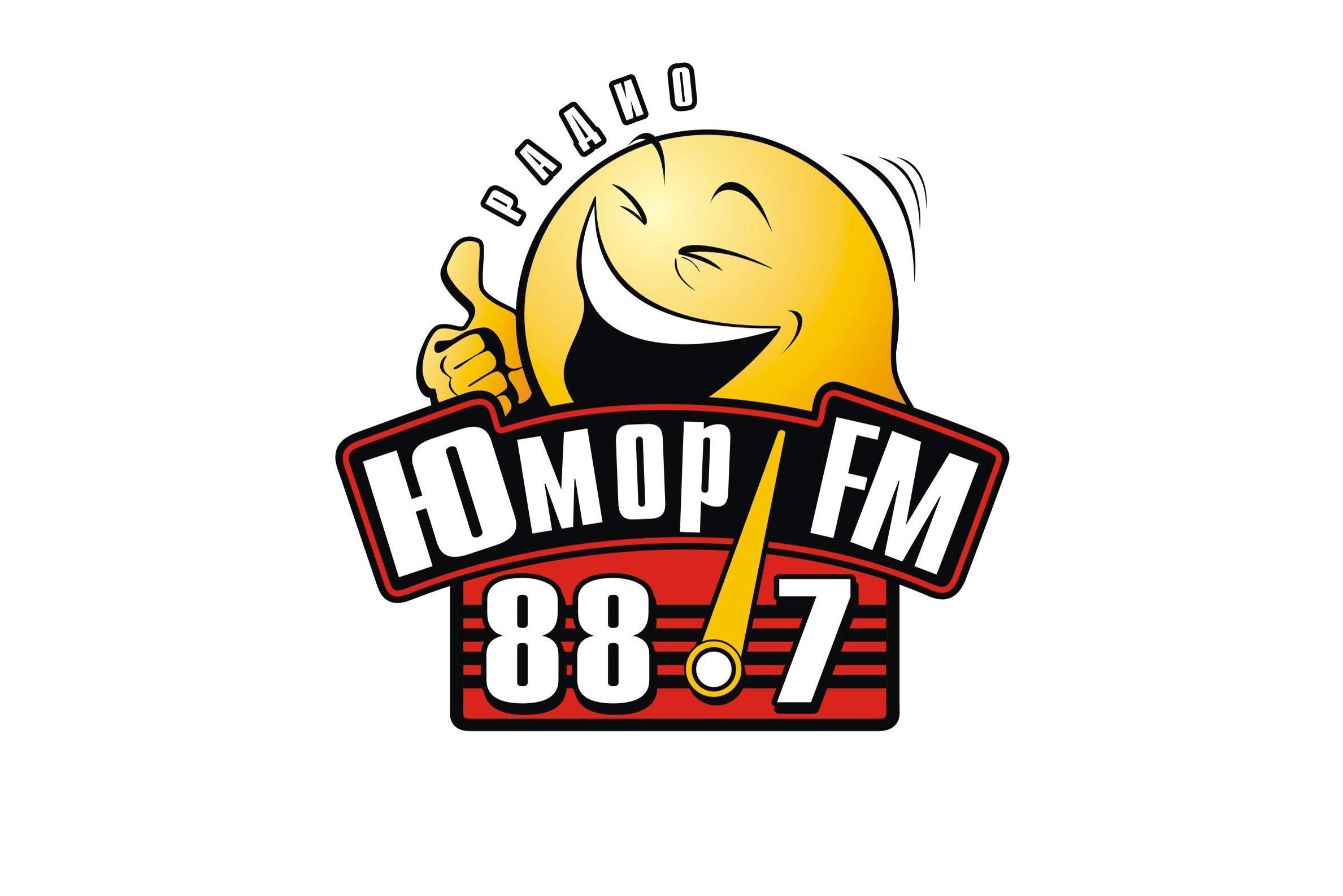 Дорожное радио  слушать онлайн